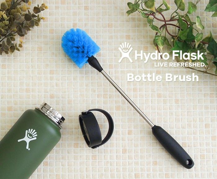 ハイドロフラスク/Hydro Flask Bottle Brush ボトルブラシ