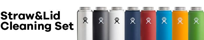 ハイドロフラスク/Hydro Flask Straw & Lid Cleaning Set クリーニングセット