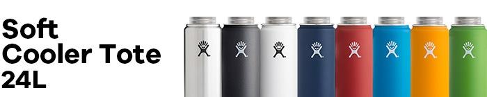 ハイドロフラスク/Hydro Flask 24L Soft Cooler Tote 保冷トート