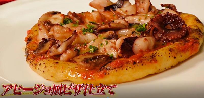 「アヒージョテイストのシーフードピザ」イメージ