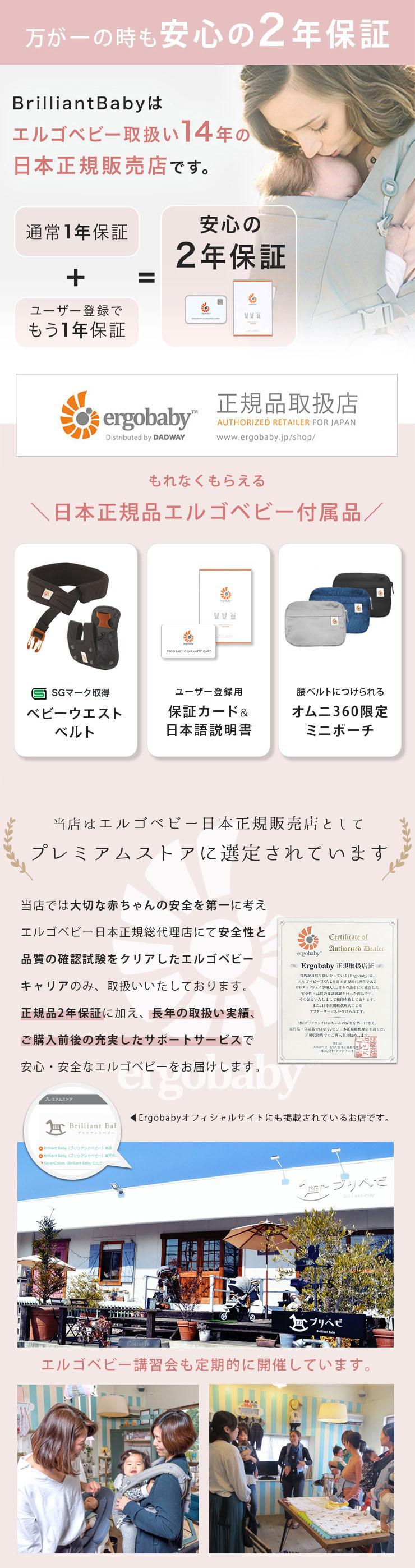 日本正規取扱店 正規品2年保証 プレミアムストア