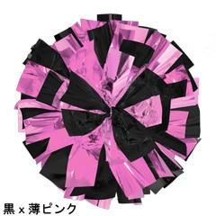 ポンポンギャラリー画像、黒、うすピンク