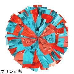 ポンポンギャラリー画像、マリンブルー、赤