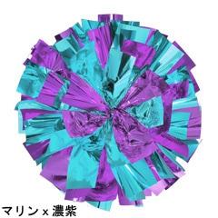 ポンポンギャラリー画像、マリンブルー、濃紫