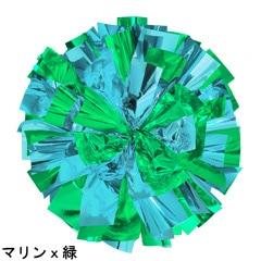 ポンポンギャラリー画像、マリンブルー、緑