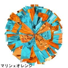 ポンポンギャラリー画像、マリンブルー、オレンジ