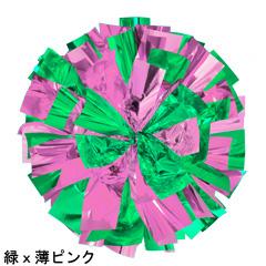ポンポンギャラリー画像、緑、うすピンク