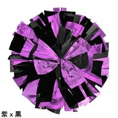 ポンポンギャラリー画像、紫、黒