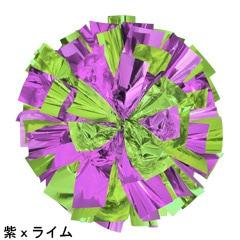 ポンポンギャラリー画像、紫、ライム