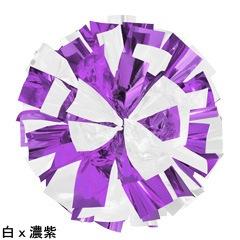 ポンポンギャラリー画像、白、濃紫