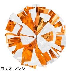 ポンポンギャラリー画像、白、オレンジ