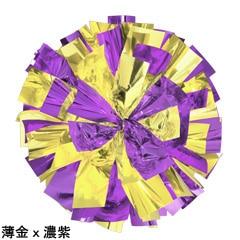 ポンポンギャラリー画像、うす金、濃紫