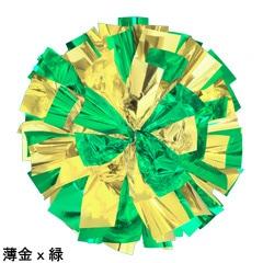 ポンポンギャラリー画像、うす金、緑