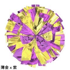 ポンポンギャラリー画像、うす金、紫