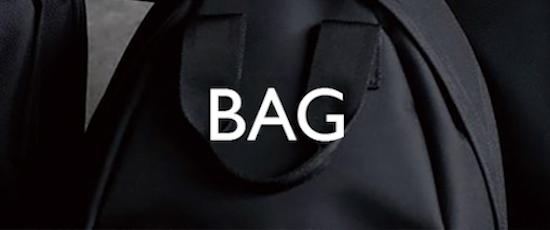 """bag"""