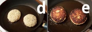 コオロギ入り豆腐ハンバーグ 和風