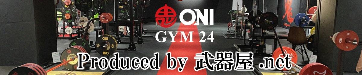 onigym24