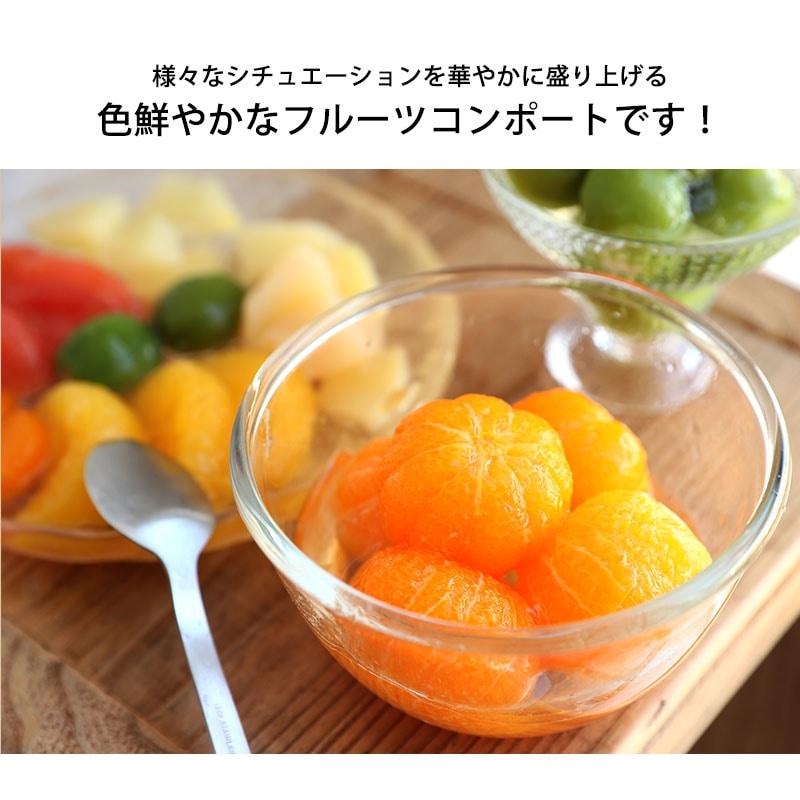 華やかに場を盛り上げる色鮮やかなフルーツコンポート