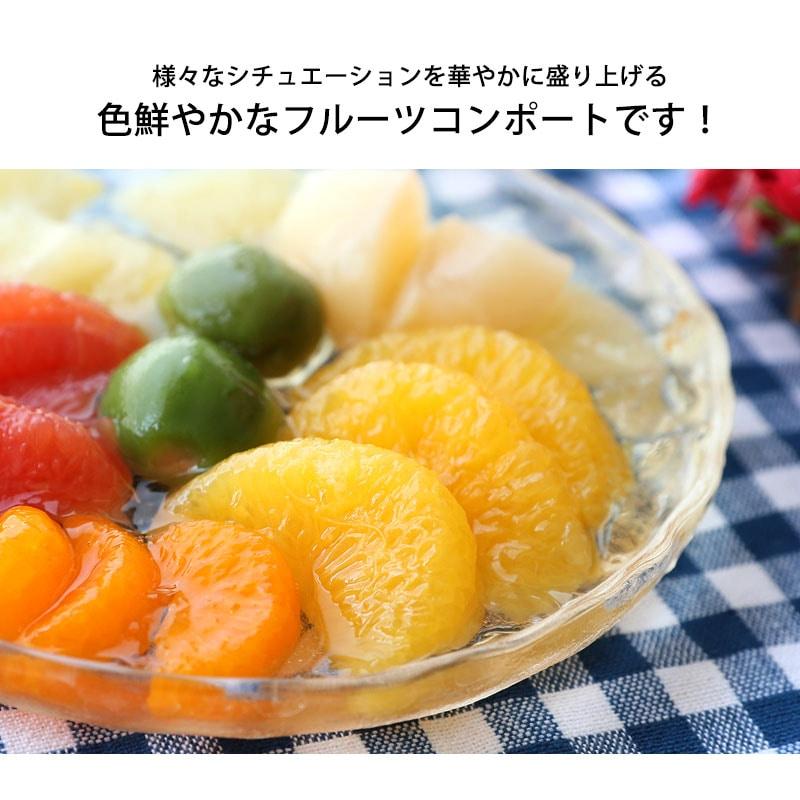 色鮮やかなガラス瓶がキラキラする色鮮やかフルーツコンポート
