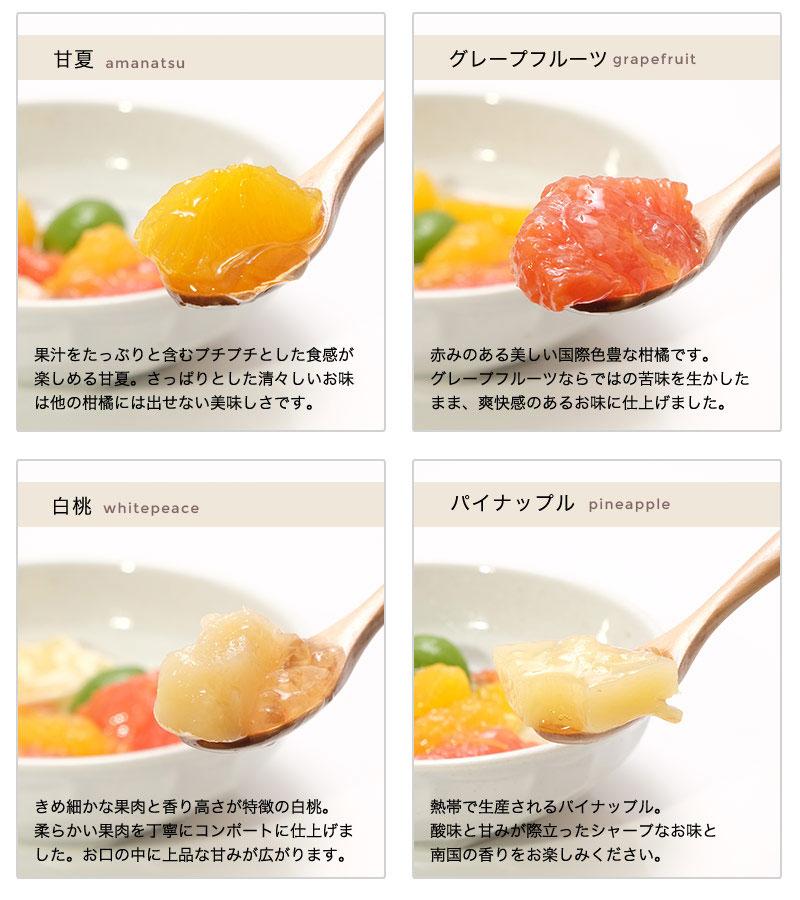 目にも鮮やか!6種のフルーツをお楽しみください