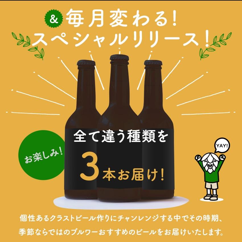 BREWERおススメの季節のビールをお楽しみに!