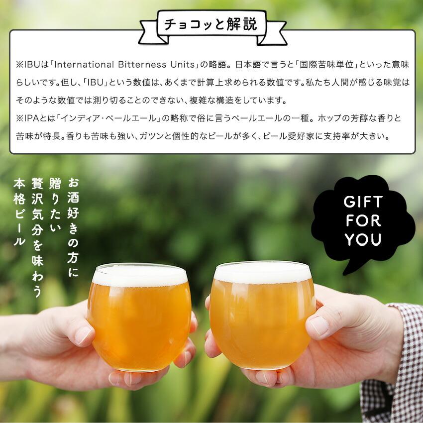 和歌山県有田川醸造
