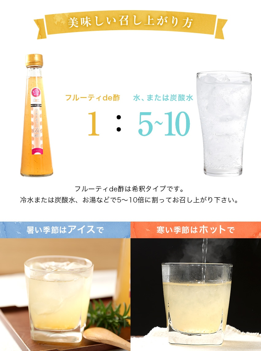飲むお酢3本セット