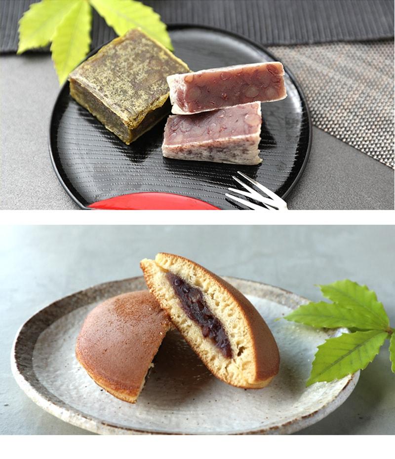 上品な甘み。脂を使わないヘルシーな和菓子をお楽しみください