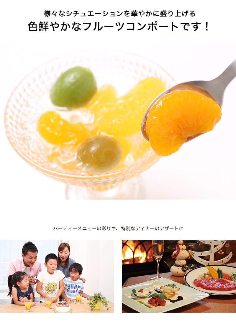 色鮮やかなおいしいフルーツセレクション