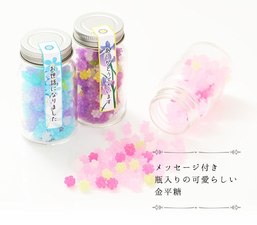 item02