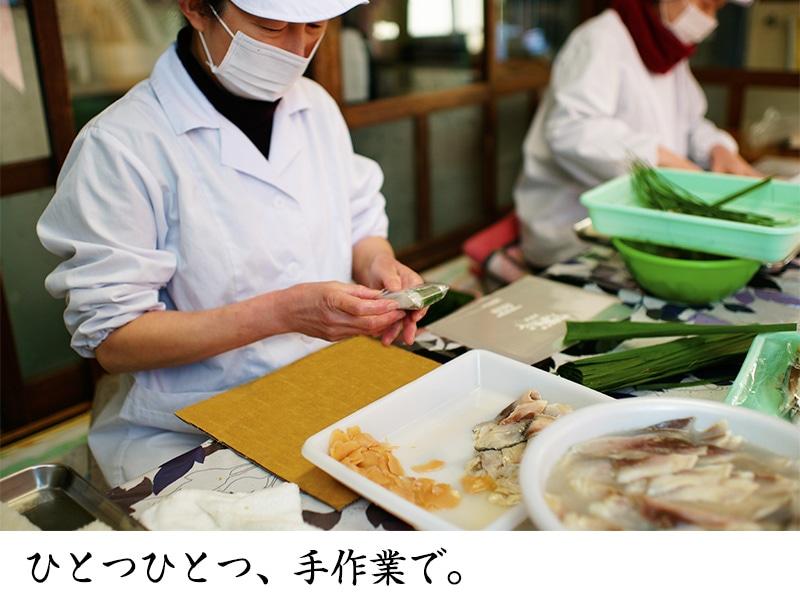 この鯖寿司はひとつひとつ、手作業で作っております。