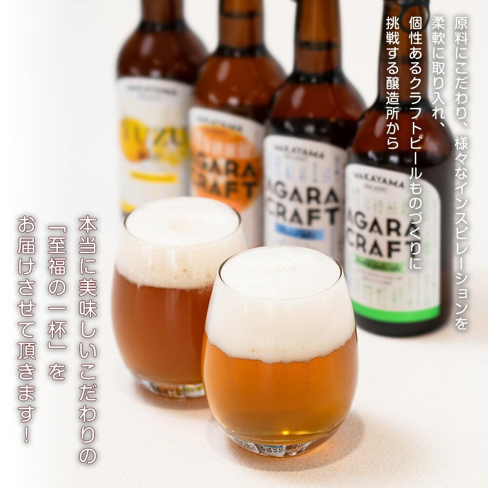 本当に美味しいクラフトビールを楽しんで頂きたい。