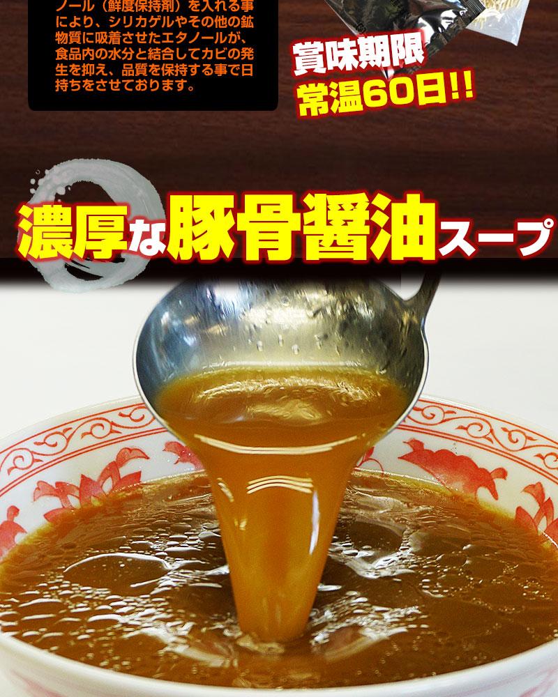 濃厚なスープがラーメンを美味しくする!
