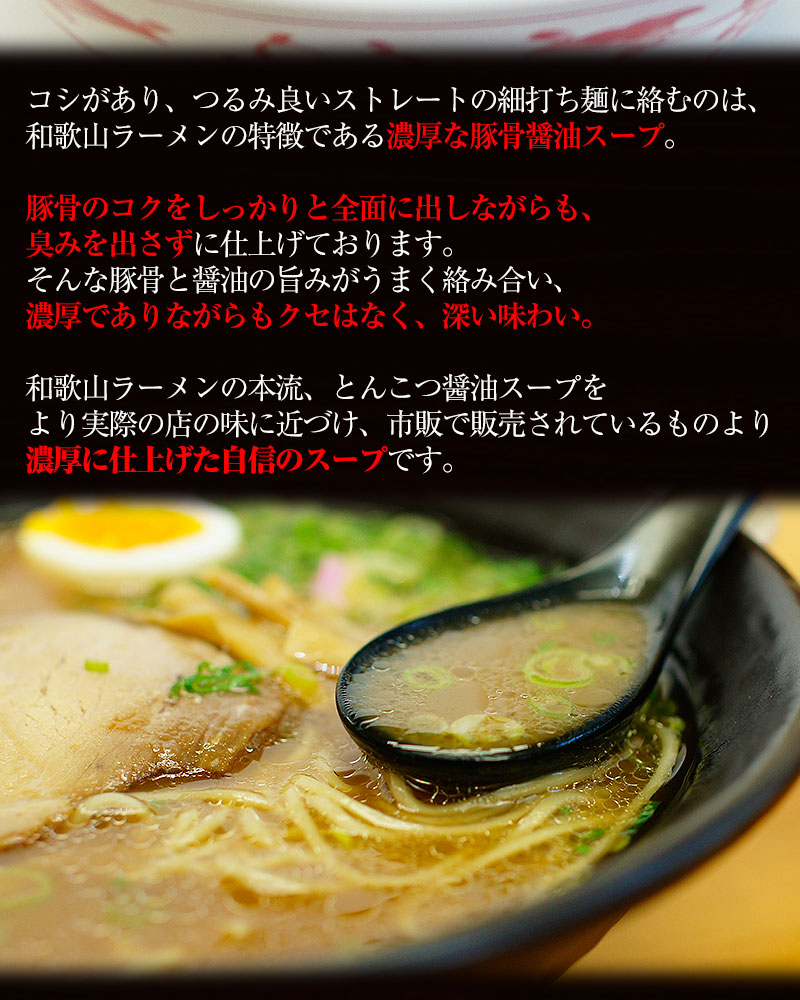 ストレートの細麺と、濃厚でありながらクセのないスープの相性は抜群!