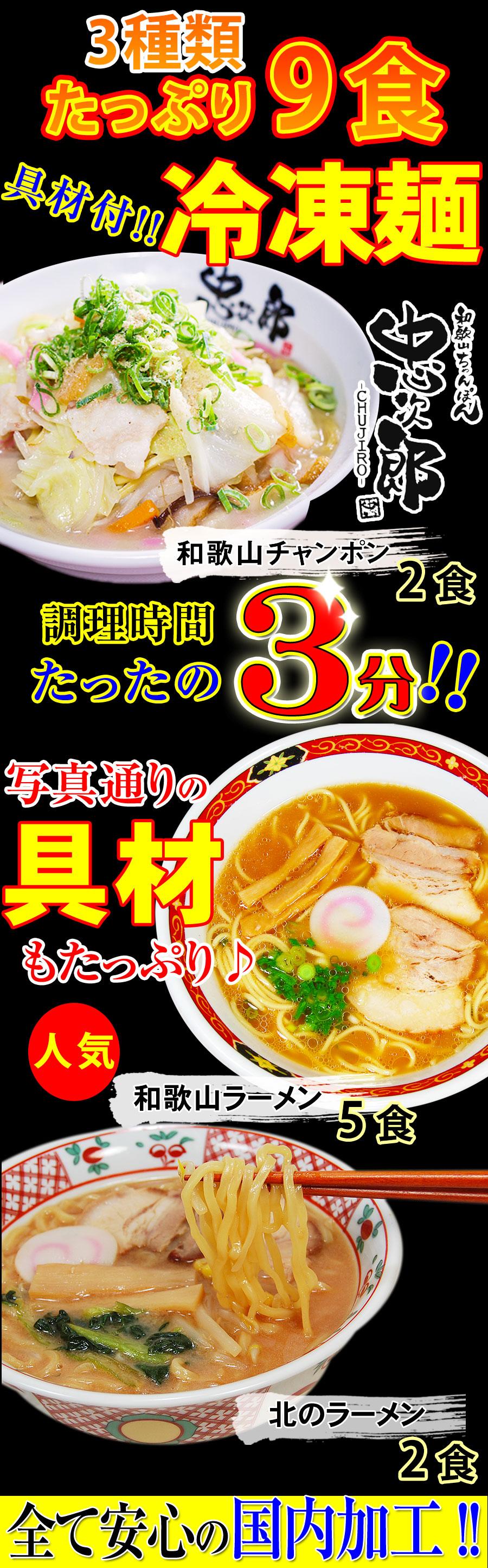 冷凍麺 調理時間