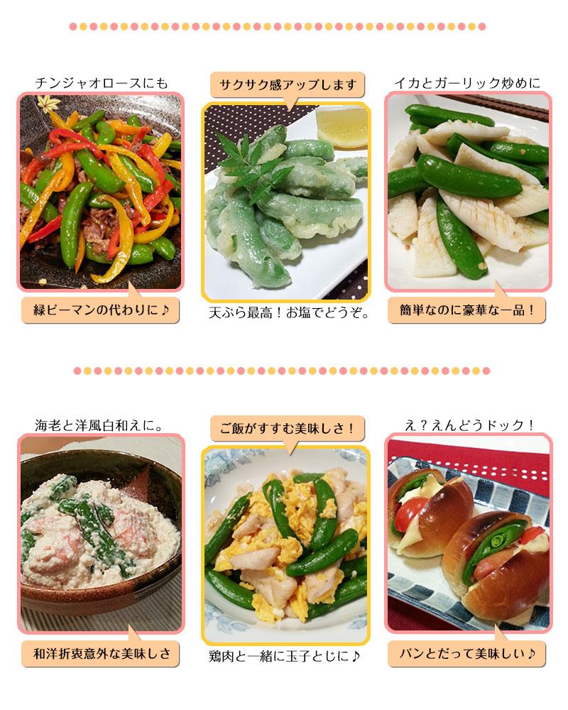 天ぷら、炒め物、和えもの、パンにだって美味しい!