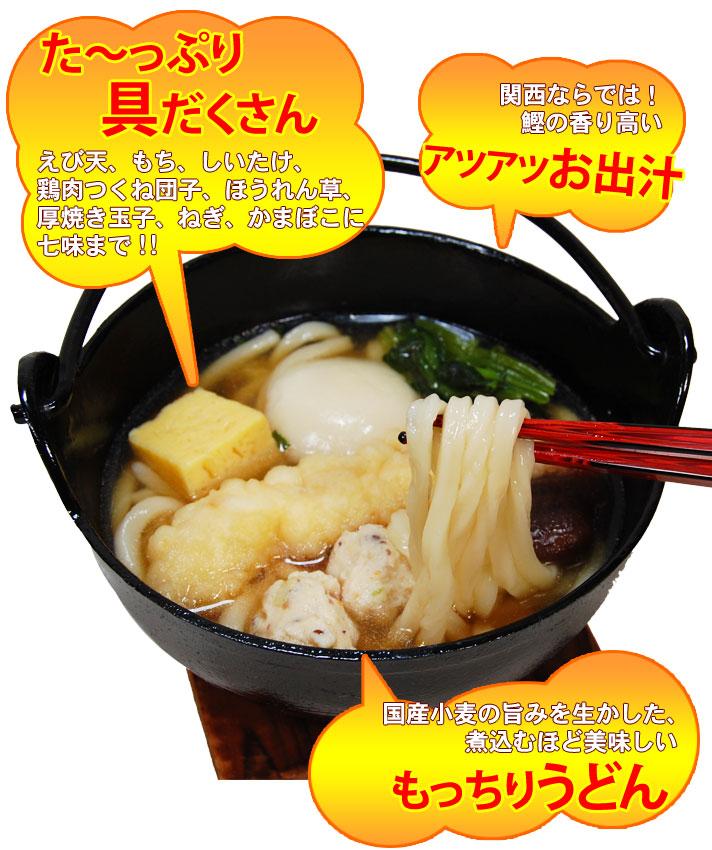 たっぷり具だくさん♪もちもちうどん♪あつあつスープでとっても美味しい!!