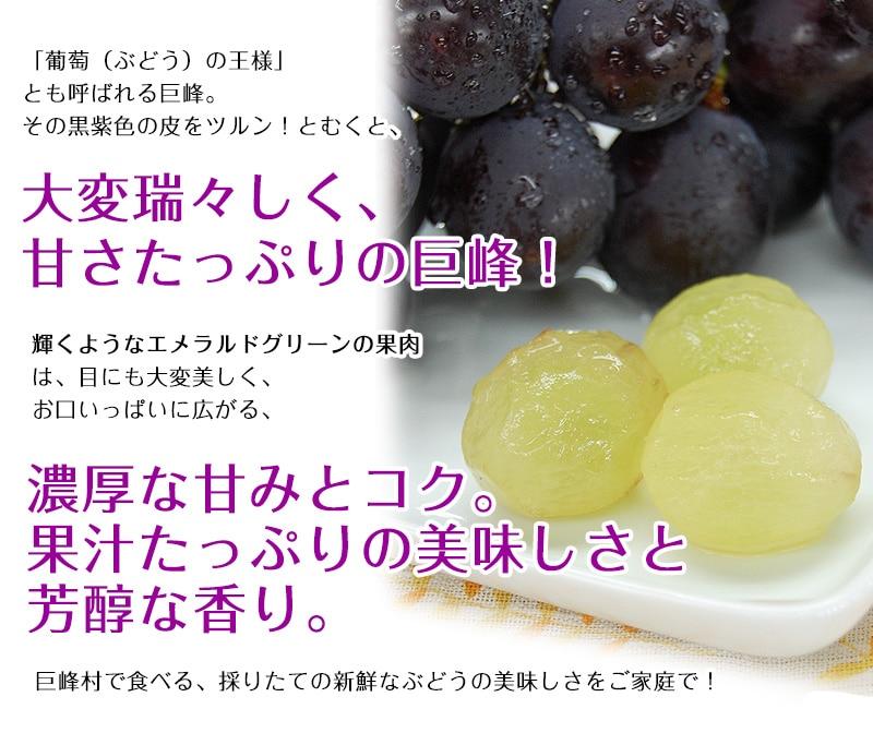 お口に広がる果汁たっぷりの甘み。