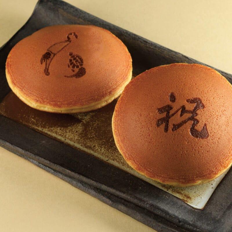 鶴と亀のイラストと「祝」の一文字が入った焼印入り三笠山