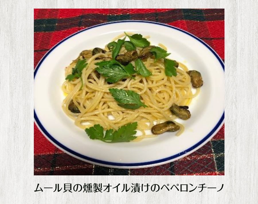 ムール貝の燻製オイル漬けのペペロンチーノ