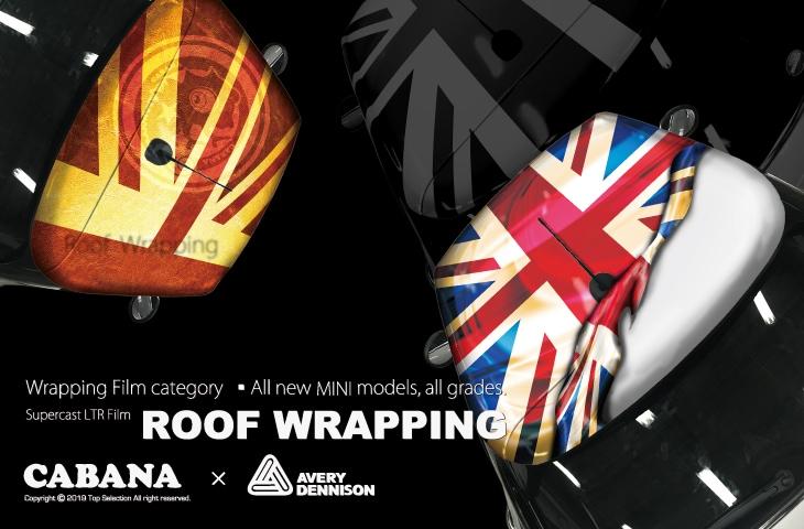 カバナ シートカバー roofwrapping