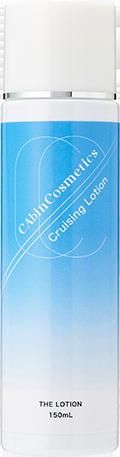 Cruising Lotion