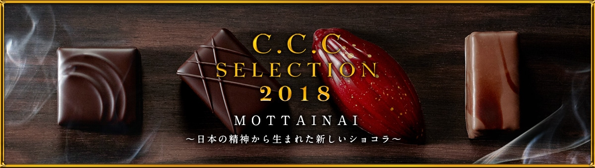 CCC SELECTION