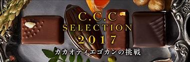 C.C.C SELECT 2017