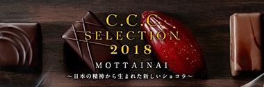 C.C.C SELECT 2018