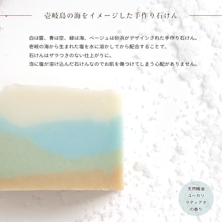 KUYOSHI石けん(清石石けん)
