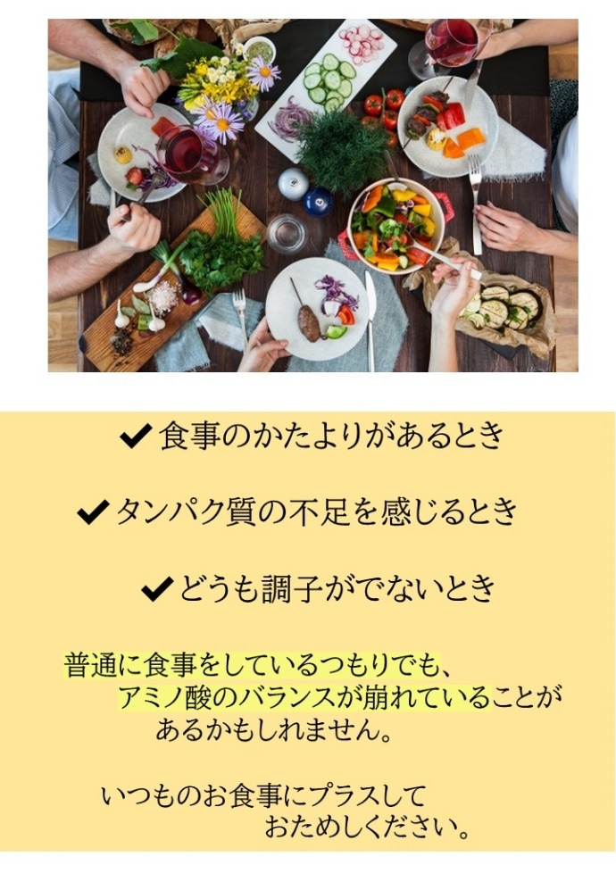 daizu36説明