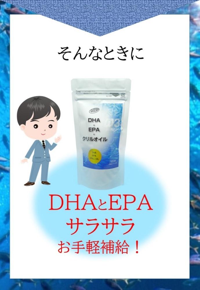 dha8説明