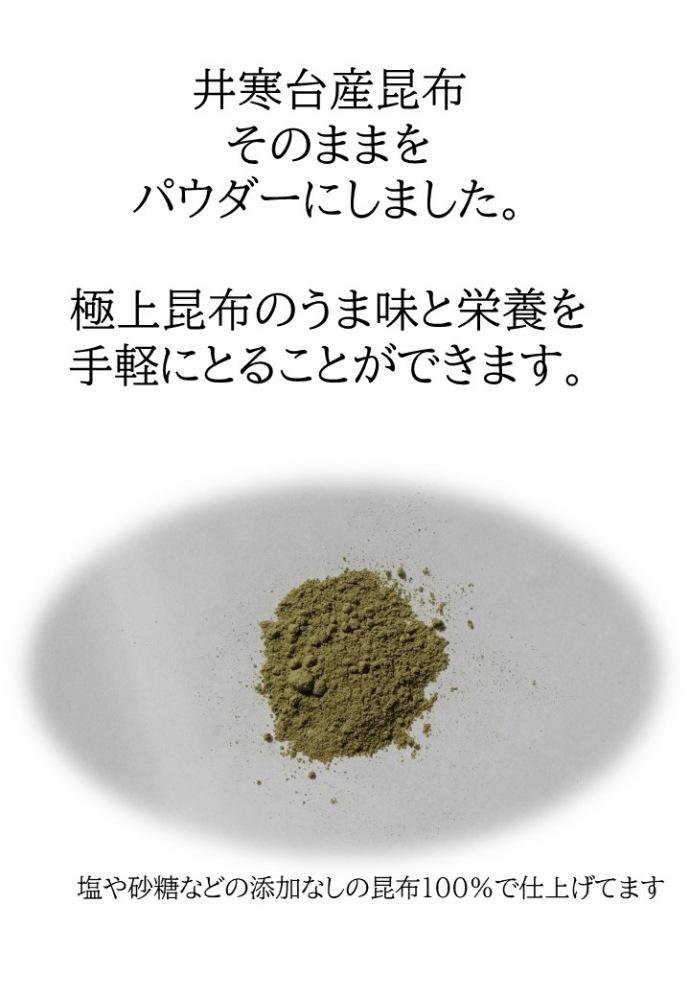 konbup2説明