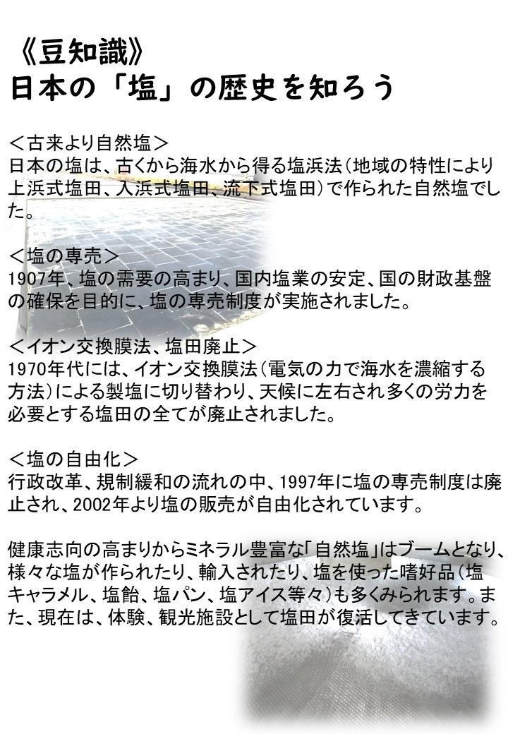 sio4説明